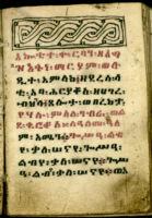 Ms. 32  Qeddāsé Māryām, Kidan, Mālke'ā Mādehané Alām, Malek'a Mikā᾽él, Malek'a Edom