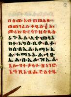 Ms. 37 Dersāna Raguel, Malek'ā Raguel, Malek'ā Giyorgis