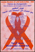 Forces du Changement: Avec les Jeunes, contre le SIDA [inscribed]