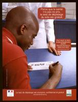 Parce que la santé n'a pas de prix, le test de dépistage du sida est gratuit [inscribed]