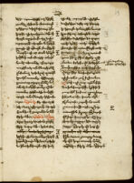 Manuscript No. 5 Grigor Tatewac'i's Book of Questions
