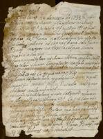 Testament of Pedro San Juan, San Juan Bautista, Metepec