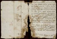 Testament fragment, San Juan Bautista, Metepec