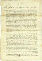 Testament of Juan Fabián, San Bartolomé Atenco