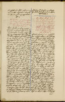 Manuscript No. 86: Commentary on the Gospel of Matthew (Fragments) 19th Century