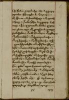 Manuscript No. 28: Ritual Book, A.D. 1814