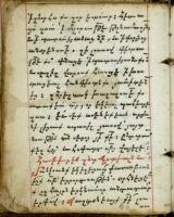 Manuscript No. 31:  Ritual Book, A.D. 1830