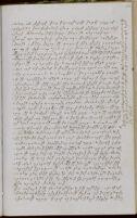 Manuscript No. 14: The Shield of Faith by Mik'ayēl Ch'amch'ian
