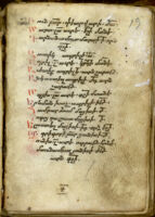 Manuscript No. 32: Calendar of Feasts 14th/15th Century