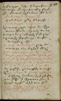 Manuscript No. 30: Ritual Book, A.D. 1825
