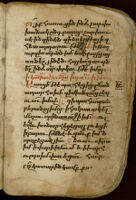 Manuscript No. 35: Psalter, 15th/16th Century