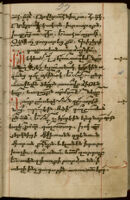 Manuscript No. 42: Liturgical Texts, A.D. 1693