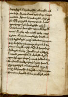 Manuscript No. 36: Liturgical Texts (Fragments), 15th/16th Century