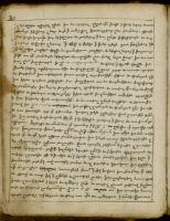 Manuscript No. 19: Menologium and Homilies, 18th Century