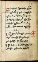 Manuscript No. 9:  Giardino Spirituale, A.D. 1693