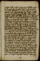 Manuscript No. 25: Ritual Book, 17th/18th Century