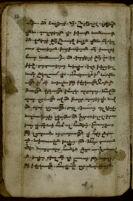 Manuscript No. 26:  Ritual Book, 17th/18th Century