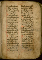 Manuscript No. 39: Psalter, 15th/16th Century