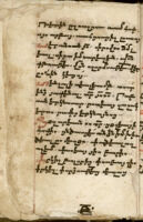 Manuscript No. 41: Breviary, A.D. 1678