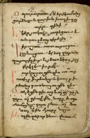 Manuscript No. 43: Psalter, Early 17th Century