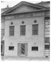 Trabert & Hoeffer Store, street elevation