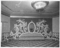 Vogue Theatre, South Gate, lounge