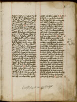 Manuscript No. 48:  Grigro Tat'ewats'I's Book of Sermons: Volume I, Dzmeran, A.D. 1754-68