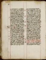 Manuscript No. 48:  Grigro Tat'ewats'I's Book of Sermons: Volume I, Dzmeran, A.D. 1754-68