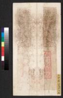1903 Palace Examination - Ou Dayuan