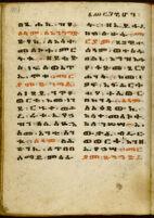 Manuscript No. 3