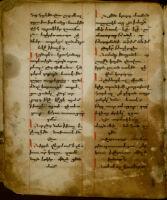 Manuscript No. 46