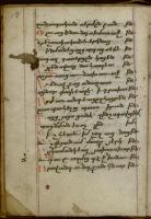 Manuscript No. 61
