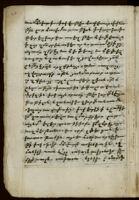 Manuscript No. 63