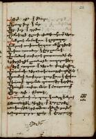 Manuscript No. 74