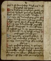 Manuscript No. 77