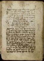 Manuscript No. 91