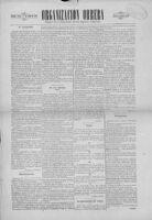 Aparece cuando puede 1 julio 1912