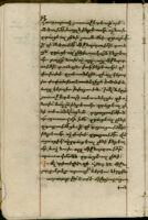 Manuscript No. 58
