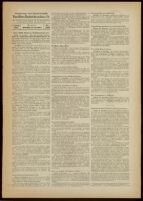 Deutsches Nachrichtenbüro. 5 Jahrg., Nr. 2053, 1938 December 14, Nachmittags- und Abend-Ausgabe