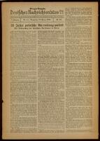 Deutsches Nachrichtenbüro. 7 Jahrg., Nr. 155, 1940 February 15, Morgen-Ausgabe
