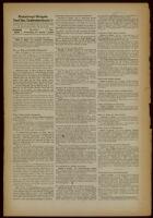 Deutsches Nachrichtenbüro. 6 Jahrg., Nr. 1238, 1939 August 31, Nachmittags-Ausgabe