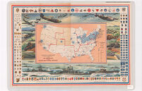 Defense map of the United States: showing the mobilization of our military and economic resources