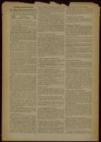 Deutsches Nachrichtenbüro. 3 Jahrg., 1936 August 7, Olympia-Sonderdienst Nr. 30