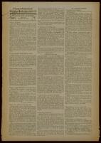 Deutsches Nachrichtenbüro. 3 Jahrg., 1936 July 27, Olympia-Sonderdeinst Nr. 5