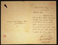 UCLA LSC, Collection 1632, Box 1, Folder 3