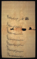 UCLA LSC, Collection 1632, Box 1, Folder 5