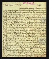 UCLA LSC, Collection 1632, Box 1, Folder 13