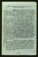 UCLA LSC, Collection 1632, Box 11, Folder 21
