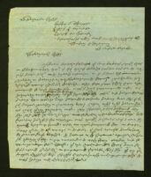 UCLA LSC, Collection 1632, Box 11, Folder 25