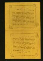 UCLA LSC, Collection 1632, Box 11, Folder 28